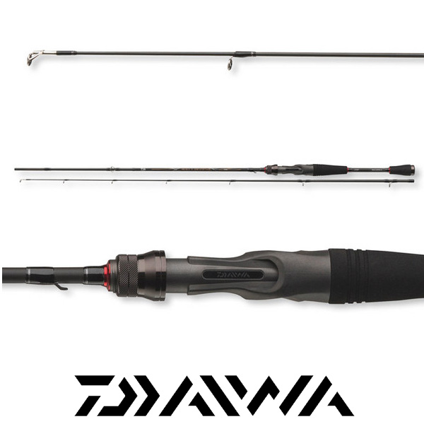 Daiwa Ballistic X Baitcast 2,10m 8-35g Baitcastrute