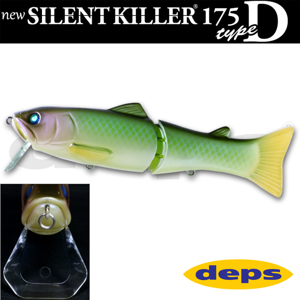 Deps Silent Killer 175 Type-D #20 Deadly Scale