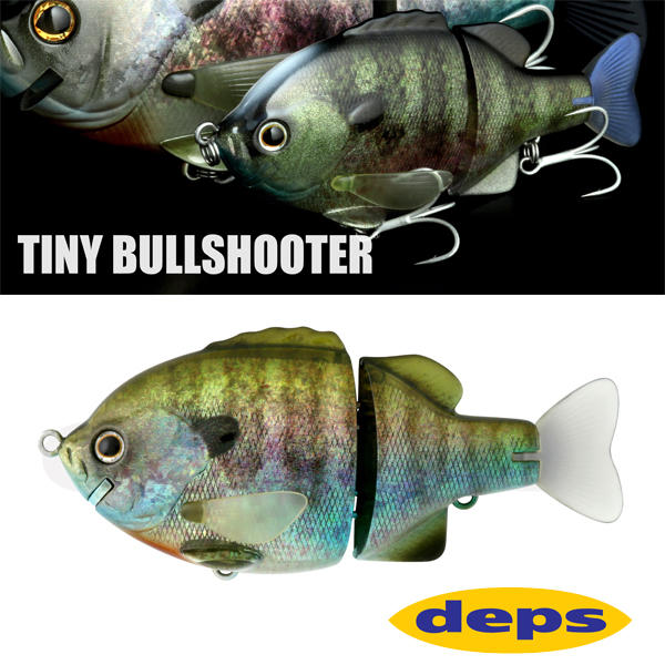 Deps Tiny Bullshooter #02 Flash Baby Gill