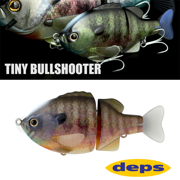 Deps Tiny Bullshooter #12 Natural Ghost Gill