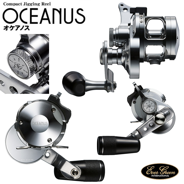Ever Green Oceanus