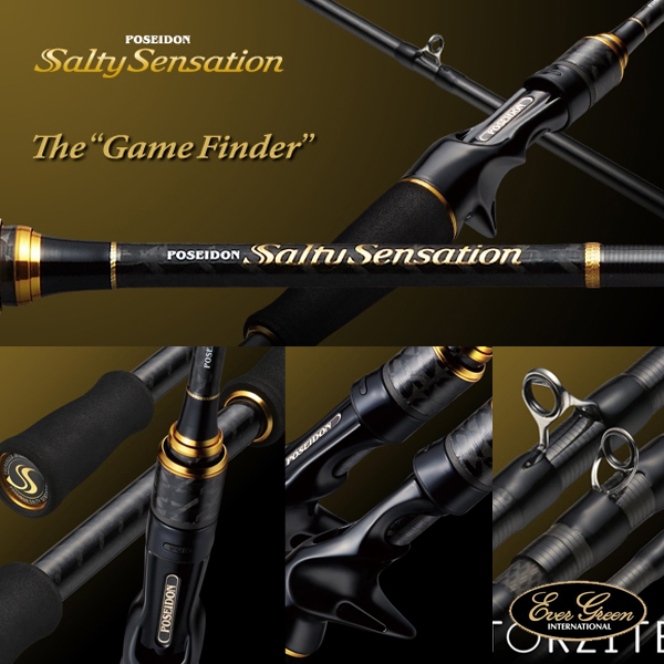 Ever Green Salty Sensation PSSC-82T The Game Finder