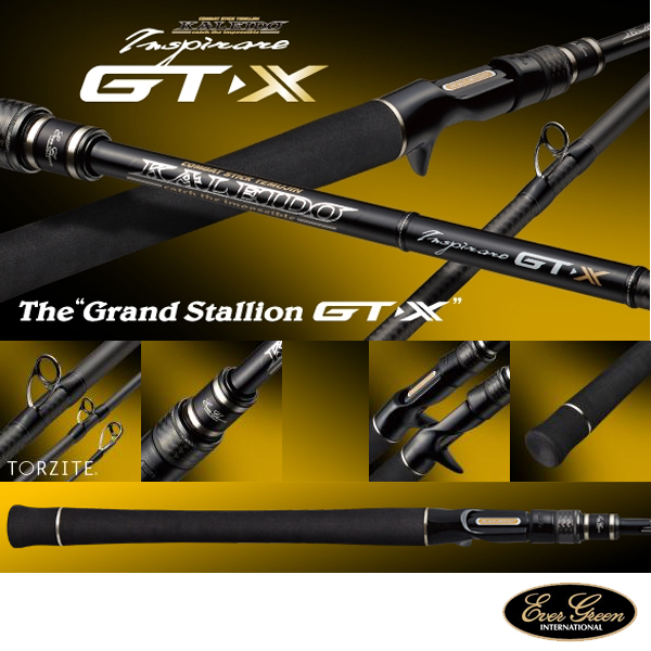 Ever Green Inspirare GTX The Grand Stallion GTX-C710XHX