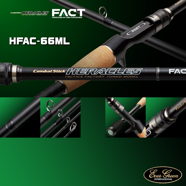 Ever Green Heracles Fact HFAC-66ML