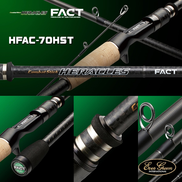 Ever Green Heracles Fact HFAC-70HST