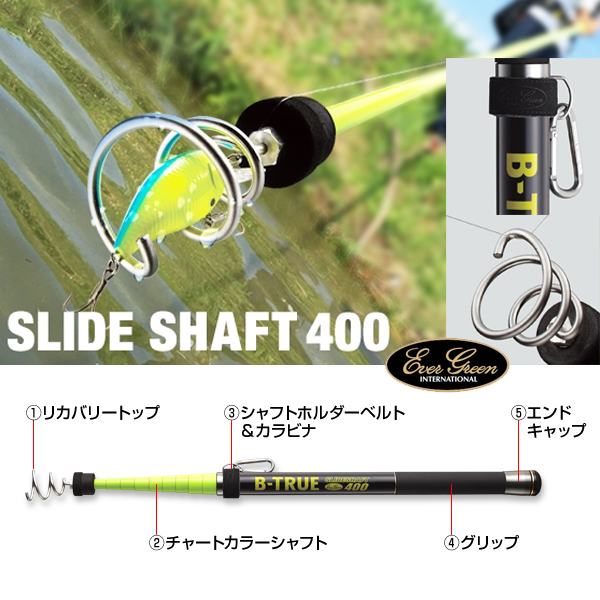Ever Green Slide Shaft 400