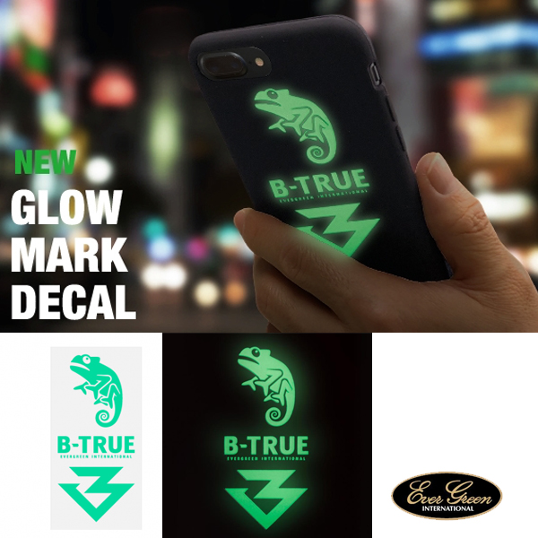 Ever Green B-True Glow Decal Green