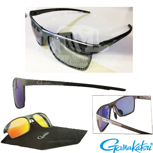 Gamakatsu G-Glasses Alu Light Grey #Light Gray/White Mirror
