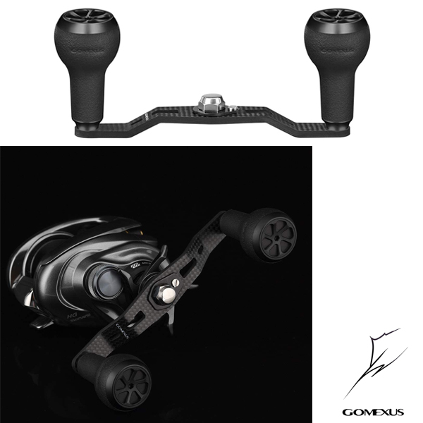 Gomexus Carbon/Metal Crank Power Handle 95mm #Black/Black