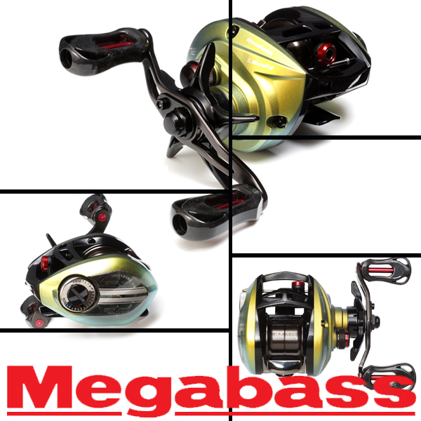 Megabass Lauda 72 IL Green Left