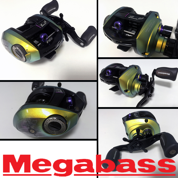 Megabass Zonda 68L LIMITED Illusion Green