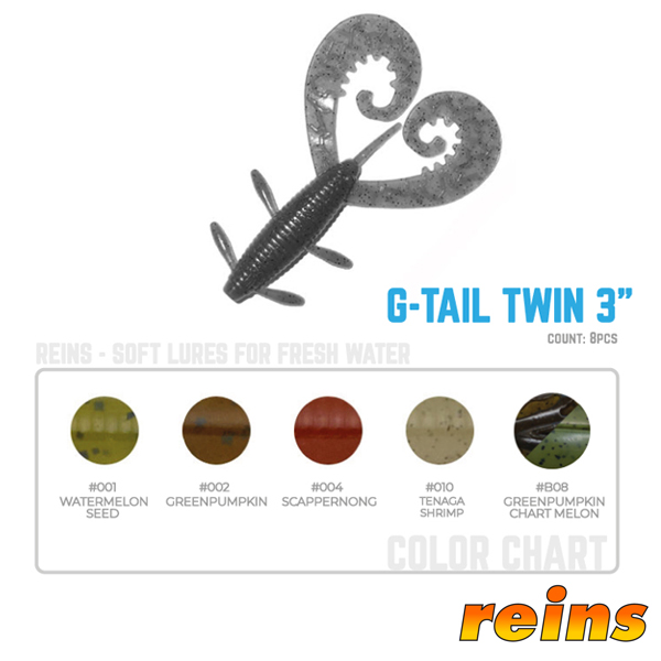 Reins G-Tail Twin 3 #001 Watermelon Seed