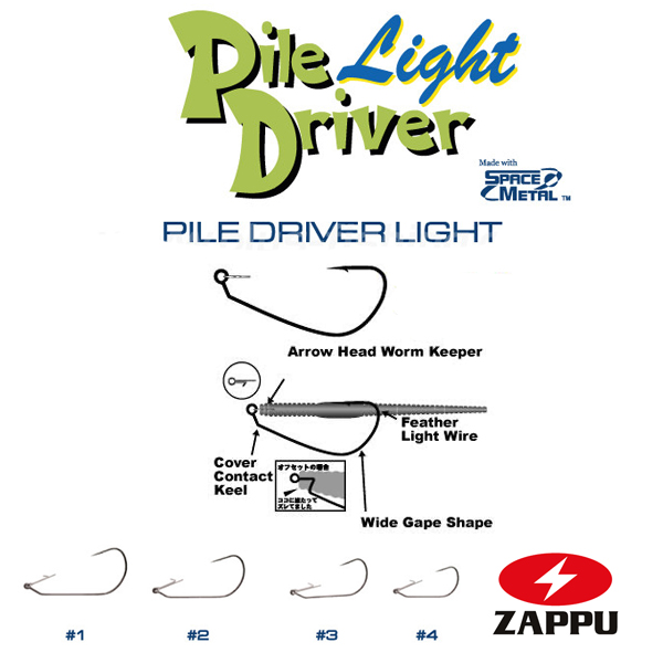 Zappu Pile Driver Light #1