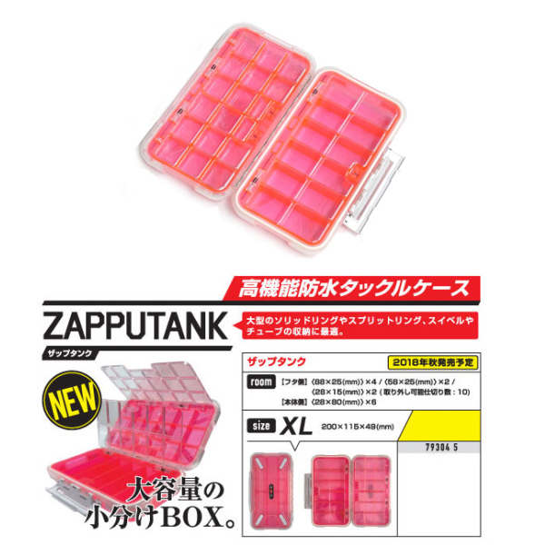 Zappu Zapputank Tackle Case XL