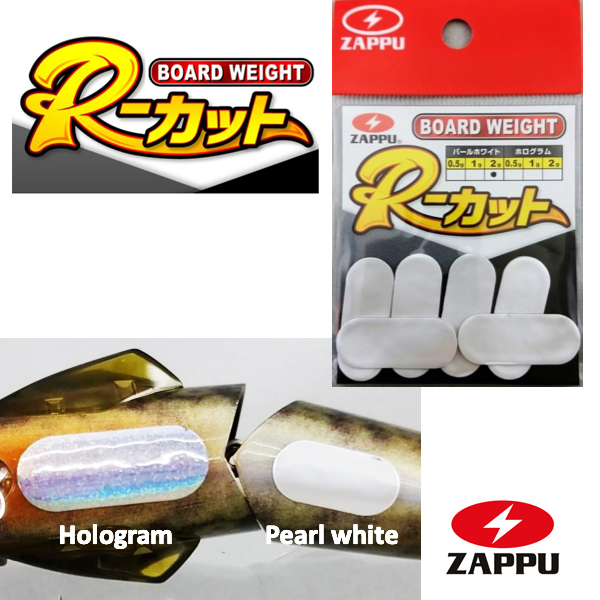 Zappu Board Weight R Cut Hologram 2.0g