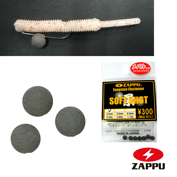 Zappu Soft Shot 4mm