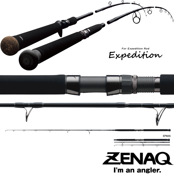 Zenaq Expedition 83 Spinning