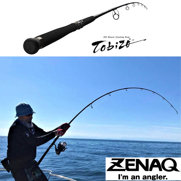 Zenaq Tobizo TC86-110g for Tuna game