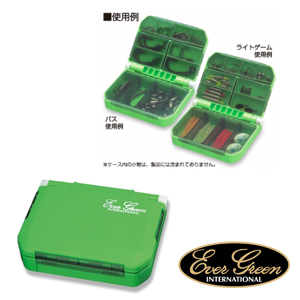 Ever Green Handy Box Type 2 #Green