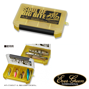 Ever Green Inner Box / S Free Combat Lures