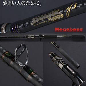 Megabass Destroyer T.S. Black Jack